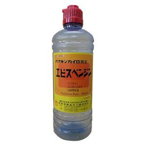 ハクキンカイロ指定 エビスカイロベンジン 500ml 1本 恵美須薬品化工