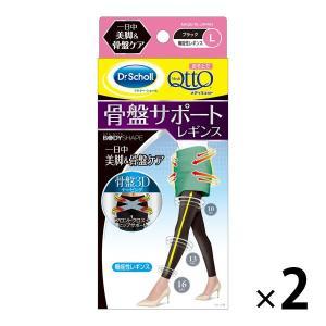 おそとでメディキュット 骨盤3Dサポートレギンス Lサイズ 2個 レキットベンキーザー・ジャパン|y-lohaco