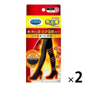 おそとでメディキュット 温感タイツ Lサイズ 2個 レキットベンキーザー・ジャパン