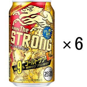 キリンビール ザストロング ゴールドサワー350ml ×6缶|y-lohaco