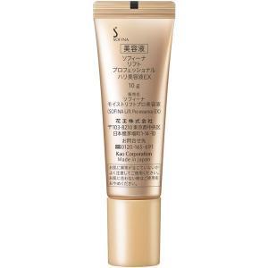 花王 kao 美容液/パック リフトプロフェッショナルハリ美容液EX トライアルサイズ 363152 1個|y-lohaco|02