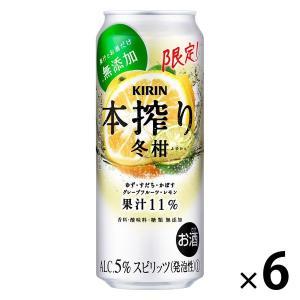 キリンビール 本搾りチューハイ 冬柑 500ml × 6缶|y-lohaco