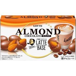 アウトレットロッテ アーモンドチョコレート ご褒美ラテベース カフェラテ 1個|y-lohaco