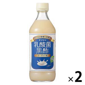 ヤマモリ 乳酸菌黒酢 ヨーグルト味 500ml 2本 LOHACO PayPayモール店