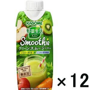 アウトレットカゴメ 野菜生活100 グリーンスムージーミックス 330ml 1箱(12本入)