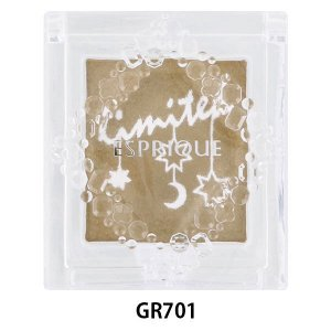 数量限定 ESPRIQUE(エスプリーク) セレクト アイカラー GR701 コーセー
