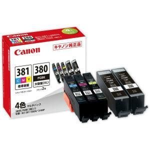 キヤノン(キャノン) 純正インク BCI-381+380XL*2/4MP 3色パック+ブラック大容量2個 BCI-380/381シリーズ(アスクル限定)