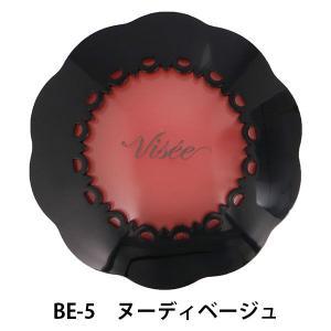 ヴィセ(Visee)リシェ リップ&チーク クリーム N BE-5 (ヌーディベージュ) コーセー