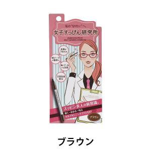 女子すっぴん研究所 メークソリューション セルフタンニングアイブロウ ブラウン ビナ薬粧