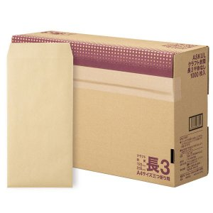 アスクル オリジナルクラフト封筒 長3〒枠なし 1箱(1000枚)