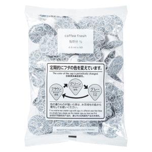 メロディアン コーヒーフレッシュ(セレニータ)脂肪分1/2 4.5ml 1袋(50個入)