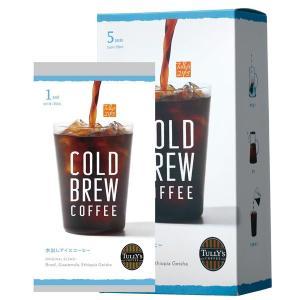 タリーズコーヒージャパン ジップスコールドブリュー(水出し)コーヒー オリジナルブレンド 1箱(5個入)|y-lohaco