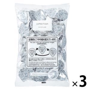 メロディアン コーヒーフレッシュ(セレニータ)4.5ml 1セット(180個:60個入×3袋)