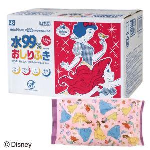 ディズニー ディズニー プリンセス おしりふき 80枚入×20個 レック レック