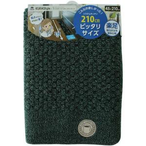 アウトレットクラスタイル キッチン 45×210cm グリーン 4903180183913 1枚 山崎産業|y-lohaco