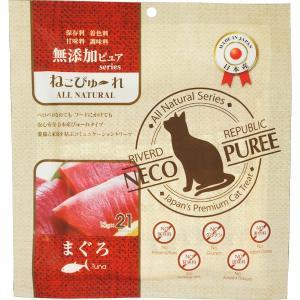 ねこぴゅーれ 猫用 無添加ピュア まぐろ 国産(13g×21本)1袋 リバードペット|y-lohaco