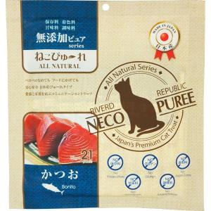 ねこぴゅーれ 猫用 無添加ピュア かつお 国産(13g×21本)1袋 リバードペット|y-lohaco