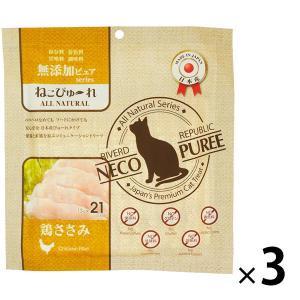 ねこぴゅーれ 猫用 無添加ピュア ささみ 国産(13g×21本)3袋 リバードペット|y-lohaco