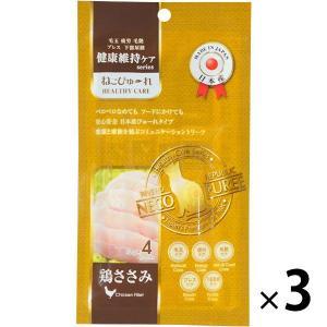 ねこぴゅーれ 猫用 健康維持ケア 鶏ささみ 国産(13g×4本)3袋 リバードペット|y-lohaco