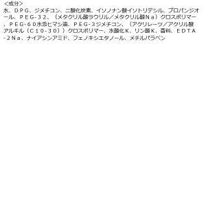 花王 kao 美容液/パック ソフィーナ iP ベースケア エッセンス土台美容液 レフィル 361455 1個|y-lohaco|08