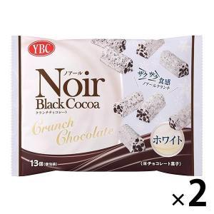 ヤマザキビスケット ノアール クランチチョコレート ホワイト 2袋