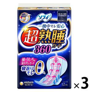 ナプキン 生理用品 特に多い日の夜用 羽つき ソフィ超熟睡ガード360 1セット(12枚×3個) ユ...