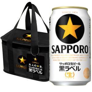 パーティートートのおまけ付サッポロビール 黒ラベル 6缶パック 350ml 1パック|y-lohaco