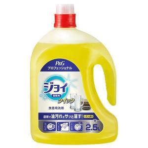 ジョイクイック JOY レモンの香り 業務用 2.5L 1個 食器用洗剤 P&G