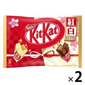 ネスレ日本 キットカット ミニ 紅白パック 14枚 2袋