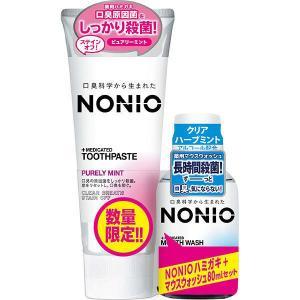 NONIOハミガキ ピュアリーミントタテ + ミニマウスウォッシュ80mL 付き ライオン 歯磨き粉