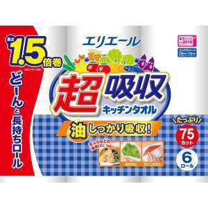 キッチンペーパー エリエール 超吸収キッチンタオル 75カット 1パック6ロール入 大王製紙