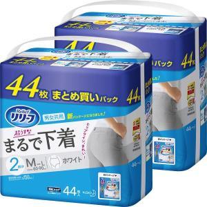 リリーフ はつらつパンツ まるで下着 大人用紙おむつ パンツタイプ 超うす型 M 1セット(88枚:...