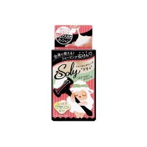 シェービングソープ・ソリィ 1個 ペリカン石鹸