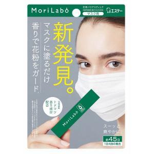 MoriLabo 花粉バリアスティック 1個 エステー|y-lohaco