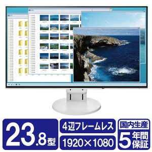 EIZO 23.8インチワイド縦横回転式液晶モニター FlexScan EV2451-WT ホワイト...