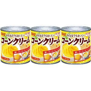アウトレットいなば食品 コーンクリーム 1セット(220g×3缶)|y-lohaco