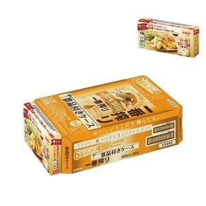 (おまけ付)(日清ヘルシーリセッタ)キリンビール キリン 一番搾り 350ml 1箱(24本入) ビ...