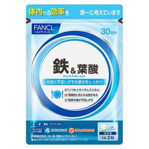 FANCL(ファンケル) 鉄&葉酸 約30日分 サプリメント|y-lohaco