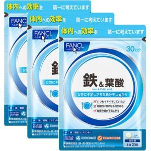 FANCL(ファンケル) 鉄&葉酸 約90日分(徳用3袋セット)サプリメント|y-lohaco