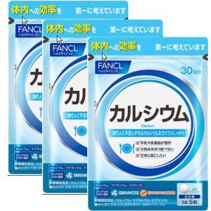 FANCL(ファンケル) カルシウム 約90日分(徳用3袋セット)サプリメント|y-lohaco