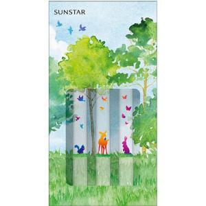 GUM(ガム) 暮らしを彩るデザインシリーズ デンタルブラシ フォレスト 1箱(3本入) SUNSTAR(サンスター) 歯ブラシ y-lohaco