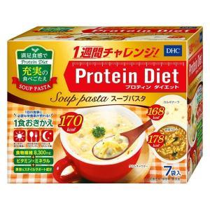 アウトレットDHC(ディーエイチシー)プロティンダイエット スープパスタ 1個|y-lohaco