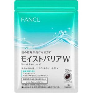FANCL(ファンケル) モイストバリアW 30日分 30粒 機能性表示食品|y-lohaco