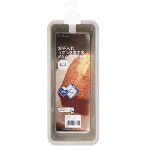 スリム パウンドケーキ型 中 貝印 KAI KHS DL6155