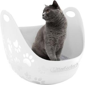 リターボックス 猫用 トイレ ホワイト 1個 ペッツバリュー|y-lohaco