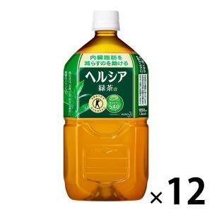 特保・トクホメーカー過剰在庫品ヘルシア緑茶 1L 1箱(12本入)|y-lohaco