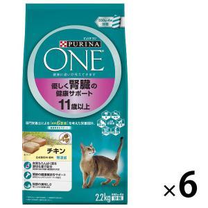 箱売り ピュリナワン(PURINA ONE)猫用 優しく腎臓の健康サポート 11歳以上 チキン 2....