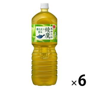 コカ・コーラ 綾鷹 2.0L 1箱(6本入)|y-lohaco