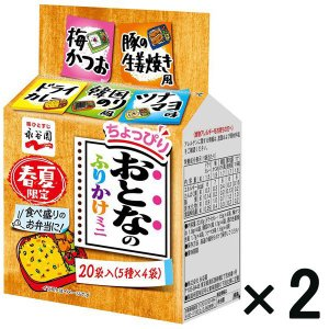 アウトレット永谷園 おとなのふりかけミニ 5種アソート 1セット(20袋入×2個)|y-lohaco