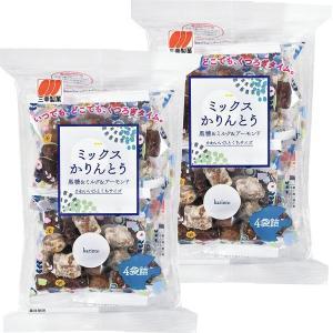 三幸製菓 ミックスかりんとう 1セット(2袋)